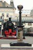 Monument das Ende der transsibirischen Eisenbahn herein Lizenzfreies Stockbild