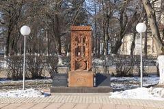 Monument de croix-khachkar dans la ville de Vologda Images stock