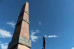 Monument de l'amitié à Oufa photographie stock