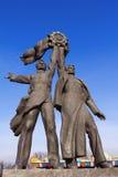 Monument de l'amitié entre les nations Images libres de droits