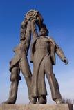 Monument de l'amitié entre les nations Images stock
