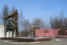 Monument de la deuxième guerre mondiale d'Izhevsk Photos stock