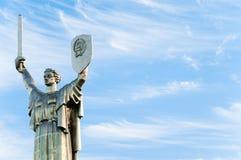 Monument de la patrie photos stock