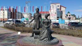 Monument de Pushkin et de son épouse Image stock
