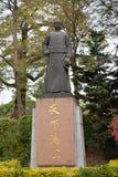 Monument de Sun Yat-sen Photo stock