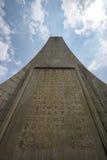 Monument de Sun Yat-sen Images libres de droits