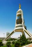 Monument de trépied Image libre de droits
