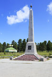 Monument dedicated to the bicentenary of Altai Royalty Free Stock Photography