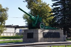 Cannon as a monument of memory dedicated to the great Patriotic war in Klin, Moscow region. Monument dedicated to the defense of the city of Klin during the Royalty Free Stock Image