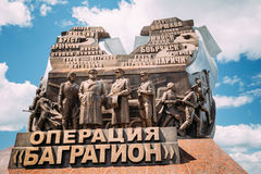 Monument dedicated to the participants Belorussian Royalty Free Stock Photo