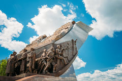 Monument dedicated to the participants Belorussian Royalty Free Stock Image