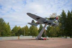 The monument Defenders Leningrad sky. Lebyazhye, Leningrad region Royalty Free Stock Image