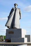 Monument in der Stadt von Kirow stockfoto