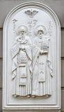 Monument des saints Cyrille et Methodius Images stock