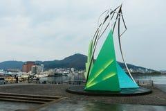 Monument dichtbij Mashu-museum van het maru het Herdenkingsschip, Hakodate Royalty-vrije Stock Afbeeldingen