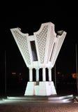 Monument in Doha, Qatar Stock Photo
