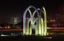 Monument in Doha, Qatar Stock Image