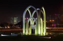 Monument in Doha, Qatar Stock Image