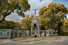 Monument du ` s d'enfants de parc commémoratif de paix d'Hiroshima photo stock
