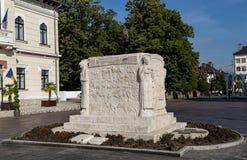 Monument of Ecaterina Teodoroiu on September 25, 2020 in Targu-Jiu.