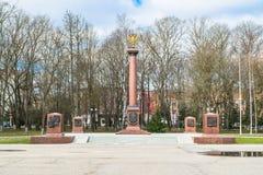 Monument en l'honneur de Rzhev de attribution le ¡ du ` Ð de titre ity du ` militaire de gloire sur la place soviétique dans Rzhe Photos libres de droits