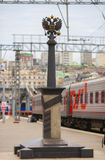 Monument of The end of Trans-Siberian Railway Royalty Free Stock Photography