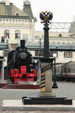Monument The end of Trans-Siberian Railway in Royalty Free Stock Image