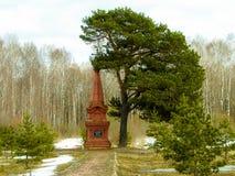 Monument in ereoverwinning van het Russische leger in de oorlog van 1812 met Napoleon dichtbij de stad van Medyn, Kaluga-gebied i Royalty-vrije Stock Fotografie