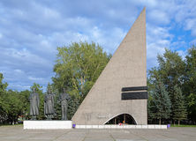 Monument and Eternal Flame in Arkhangelsk, Russia. Monument of Northerners, who died in WWII, and the Eternal Flame in Arkhangelsk, Russia. The monument was royalty free stock photo