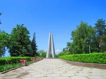 Monument eternal flame. In the city park Svitlovodsk stock photo