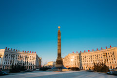 Monument With Eternal Flame On Victory Square In Royalty Free Stock Photo