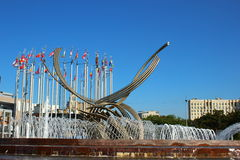 Monument on the Europe Square in Moscow. At a sunny day Royalty Free Stock Image