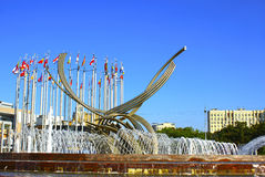 Monument on the Europe Square in Moscow Stock Images