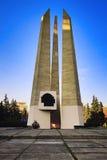 Monument-ewige Flamme an MSU Lizenzfreies Stockbild