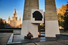Monument-ewige Flamme an MSU Stockbild
