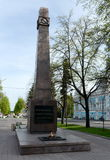 Monument `From fighting the fallen in the struggle for socialism` on Lenin Avenue in Barnaul. Royalty Free Stock Photo