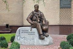 Monument of Firefighters in Kiev, Ukraine Stock Photos