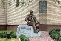 Monument of Firefighters in Kiev, Ukraine Stock Image