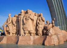 Monument of friendship of nations Royalty Free Stock Photo