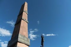 Monument of friendship in Ufa. On blue sky Stock Photography