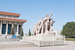 Monument in front of Mausoleum of Mao Zedong Royalty Free Stock Image