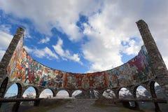 Monument géorgien russe d'amitié. La Géorgie. Photographie stock libre de droits