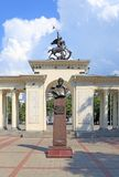 Monument of Georgy Zhukov and the Memorial arch. Krasnodar, RUSSIA - AUGUST 18, 2015: the Bust of Georgy Zhukov and Memorial arch `They are pride Kuban Royalty Free Stock Images