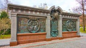Monument gewijd aan Tsaar Alexander l van Rusland in het Kremlin in Moskou Stock Foto's