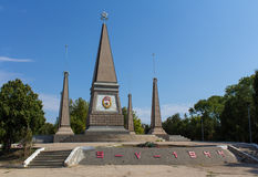 Monument of Glory soldiers of the 2nd Guards Army. Sevastopol Royalty Free Stock Photography
