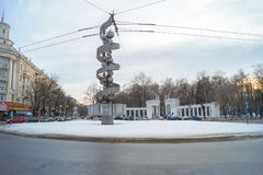 Monument Glory of Soviet science (Monument DNA) Royalty Free Stock Image