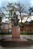 Monument Goncharov. Monument to Goncharov on the central street of Ulyanovsk Stock Photography