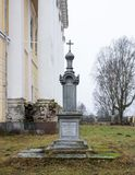 Monument at the grave of Dr. E.V.Lvova at Church of the Resurrection Stock Photos