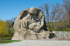Monument of Grieving Mother in Mamayev Kurgan Royalty Free Stock Photo