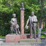 Monument of Gumilyov Family in Bezhetsk, Russia Stock Images